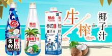 肇庆海鹭食品有限公司