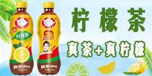 广东泰子椰食品优德88免费送注册体验金