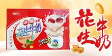 四川喜响食品有限责任公司