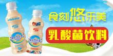 枣庄市丰隆食品优德88免费送注册体验金