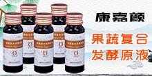 鼎顺河北饮品优德88免费送注册体验金