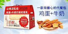河南小豫食品优德88免费送注册体验金