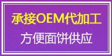湖南神宫亚虎老虎机国际平台亚虎国际 唯一 官网