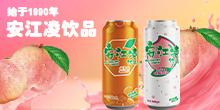 河南省安江凌饮品优德88免费送注册体验金