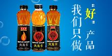 香港三精药业优德88免费送注册体验金
