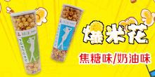 河南满堂红实业亚虎国际 唯一 官网