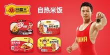四川旺福王亚虎老虎机国际平台亚虎国际 唯一 官网