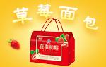 重庆梦豪食品优德88免费送注册体验金