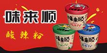 东莞市一家人亚虎老虎机国际平台亚虎国际 唯一 官网