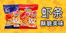 安徽广鹏食品优德88免费送注册体验金