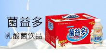 枣庄六旺食品优德88免费送注册体验金