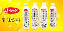 浙江豪威客食品饮料优德88免费送注册体验金