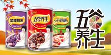 石家庄润迪亚虎老虎机国际平台亚虎国际 唯一 官网