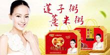 乐客亚虎老虎机国际平台河北亚虎国际 唯一 官网