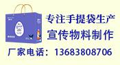 河南纬途包装制品优德88免费送注册体验金