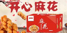 遂平县宣美乐亚虎老虎机国际平台厂
