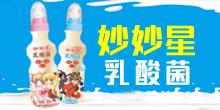 上海类雷生物科技优德88免费送注册体验金