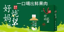 天津山楂树下饮品科技优德88免费送注册体验金