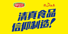临沂达尔美清真亚虎老虎机国际平台亚虎国际 唯一 官网