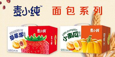 河北松涛食品优德88免费送注册体验金