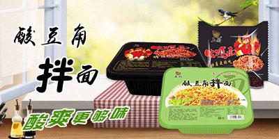河南上厨亚虎老虎机国际平台亚虎国际 唯一 官网