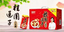 临沂福美娃亚虎老虎机国际平台亚虎国际 唯一 官网