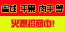 揭西县启巧亚虎老虎机国际平台厂