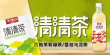 孟州市佰润饮品科技优德88免费送注册体验金