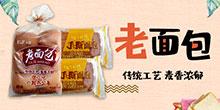 临沂市风云面包亚虎老虎机国际平台亚虎国际 唯一 官网