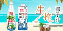 肇庆海鹭食品优德88免费送注册体验金