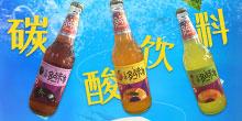 洛阳市松江食品优德88免费送注册体验金