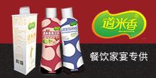 苏州稻米香食品科技优德88免费送注册体验金