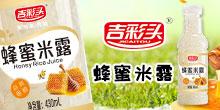 广东冰力克食品优德88免费送注册体验金