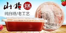 临沂臻德亚虎老虎机国际平台亚虎国际 唯一 官网