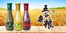 江苏统业保健食品优德88免费送注册体验金