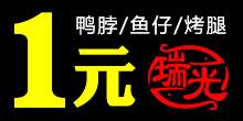 湖南湘笙和食品优德88免费送注册体验金