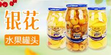 山东临沂香甜甜食品优德88免费送注册体验金