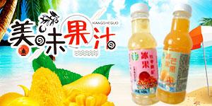 荆州市力平食品饮料优德88免费送注册体验金