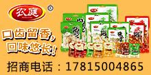 果凝多(深圳)亚虎老虎机国际平台亚虎国际 唯一 官网