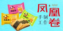 河南胜工坊食品优德88免费送注册体验金