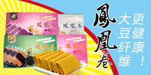 亳州市豆仕达亚虎老虎机国际平台亚虎国际 唯一 官网