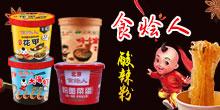 北京中联尚品商贸优德88免费送注册体验金