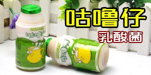 湖南唯乐食品科技优德88免费送注册体验金