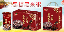山东青州一特乐食品饮料优德88免费送注册体验金