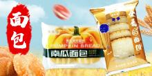 漳州市优乐曼亚虎老虎机国际平台亚虎国际 唯一 官网