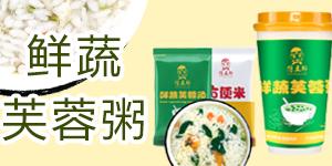 河北谷小豆农业科技优德88免费送注册体验金