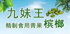 益阳九妹亚虎老虎机国际平台亚虎国际 唯一 官网