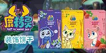 徐州哈时亚虎老虎机国际平台亚虎国际 唯一 官网
