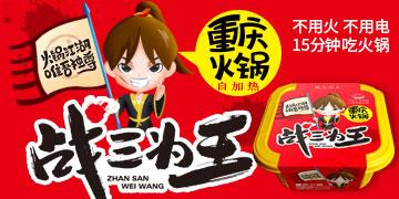 重庆放刘娃亚虎老虎机国际平台亚虎国际 唯一 官网