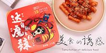 沈阳德臣亚虎老虎机国际平台销售亚虎国际 唯一 官网